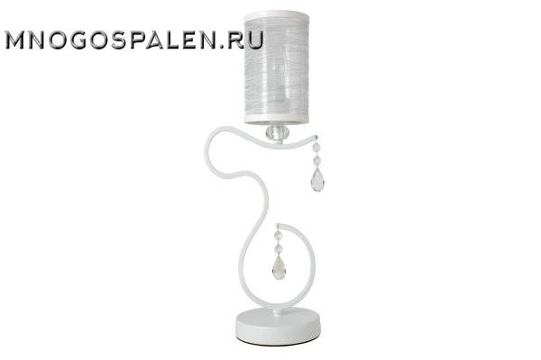 Настольная лампа Crystal Lux Elisa White LG1 купить в салоне-студии мебели Барселона mnogospalen.ru много спален мебель Италии классические современные