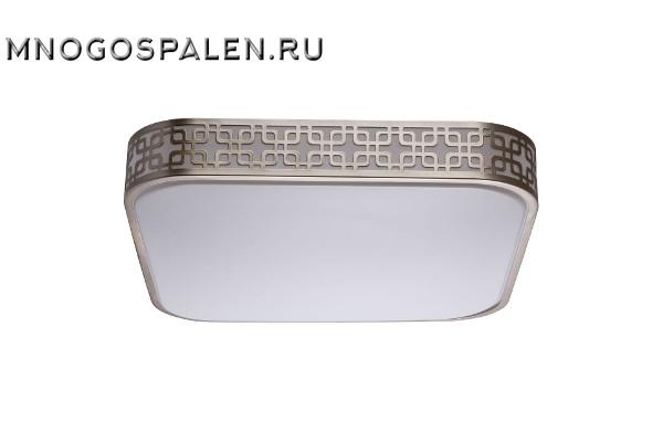 674015201 Ривз 40W LED 220 V люстра купить в салоне-студии мебели Барселона mnogospalen.ru много спален мебель Италии классические современные